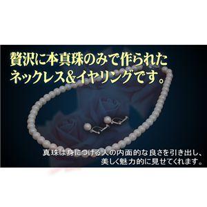 アコヤ真珠 パールネックレス・パールイヤリング セット 【本真珠】 - 拡大画像