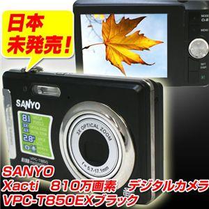 SANYO Xacti 810万画素 デジタルカメラ VPC-T850EX - 拡大画像