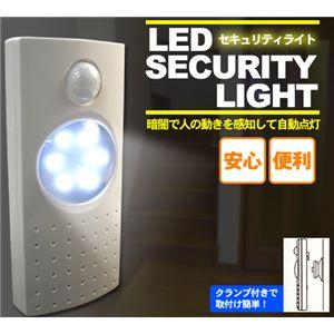 6灯LEDセキュリティライト      - 拡大画像