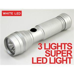 3灯スーパーホワイトLEDライト - 拡大画像