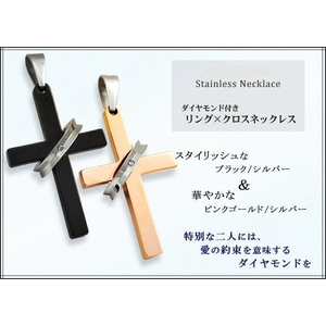 ステンレス製リング×クロスネックレス ダイヤ付  ピンクゴールド - 拡大画像