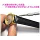 時計用 バネ棒用工具 バネ棒17サイズ×20本 計340本付き - 縮小画像2