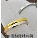 ステンレスリング ダイヤモンドカット細身リング ピンクゴールドカラー 5号 - 縮小画像3