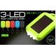 ソーラー充電式LEDハンドライト! キーホルダーライト5個アソート - 縮小画像1