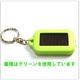 ソーラー充電式LEDハンドライト! キーホルダーライト5個アソート - 縮小画像2