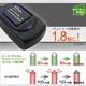 マルチバッテリー充電器〈エコモード搭載〉 オリンパスLI-10B/LI-12B、サンヨーDB-L10用アダプターセット USBポート付 変圧器不要 - 縮小画像2