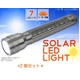 【2個セット】LED7灯搭載ソーラーハンドライト アルミ製 シルバー色(懐中電灯) - 縮小画像1