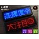 【ブルー】ミニLEDサインボード10x3cm 電光掲示板 ネームプレート・値札に!  - 縮小画像1