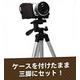 【デジカメケース】ソニー アルファNEX-3用 ブラックレザー ハンディストラップ - 縮小画像5