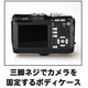 【デジカメケース】オリンパス・ペン E-PL1/E-PL1s用 ブラウンレザー ショルダーストラップ - 縮小画像3