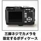【デジカメケース】オリンパス・ペン E-PL1/E-PL1s用 ホワイトレザー ショルダーストラップ - 縮小画像3