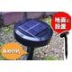 ソーラーイルミネーションライトコード カラフル40灯LEDキューブライト(4.5m) - 縮小画像4