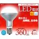 LED電球 E17ミニレフ球型 3.5W電球色 【10個組】 - 縮小画像1