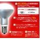 LED電球 E17ミニレフ球型 3.5W電球色 【10個組】 - 縮小画像2