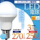 LED電球 E17ミニクリプトン球型3.5W 白色 【10個組】 - 縮小画像1