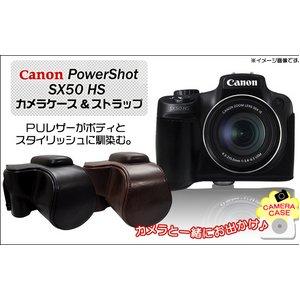 【カメラケース】Canon(キャノン) パワーショットSX50 HS ネックストラップ付 レザーブラック - 拡大画像