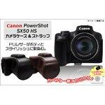 【カメラケース】Canon(キャノン) パワーショットSX50 HS ネックストラップ付 レザーブラック