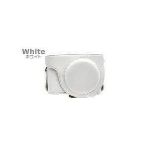 【カメラケース】カシオ(CASIO) エクシリムEX-H50カメラケース 首掛け可レザーホワイト