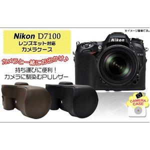 【カメラケース】Nikon デジタル一眼レフカメラD7100 レザーブラック - 拡大画像
