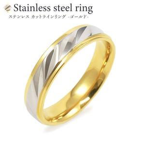 【ステンレス製指輪】カットラインリング ゴールド/シルバー コンビカラー【11号】 - 拡大画像