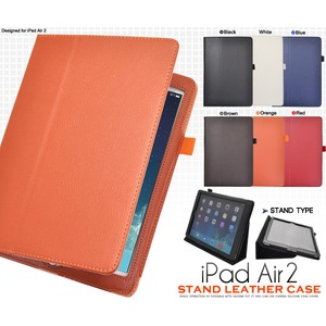 iPad Air 2用 カラーレザーデザインケース レッド - 拡大画像