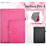 【液晶保護シート付】Surface Pro3用スタンド機能つき手帳型ケース キルティングレザー  ブラック