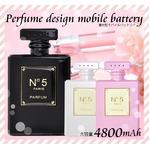 香水型モバイルバッテリー ピンク 可愛いスマホの予備充電池!