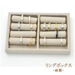 【2個セット】リングの展示にオススメ!麻製リングボックス