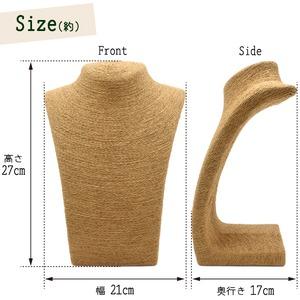 【2個組】ネックレスやペンダントの展示に!ネックレスディスプレイスタンドトルソーL型 アジアン調コイル巻きタイプ