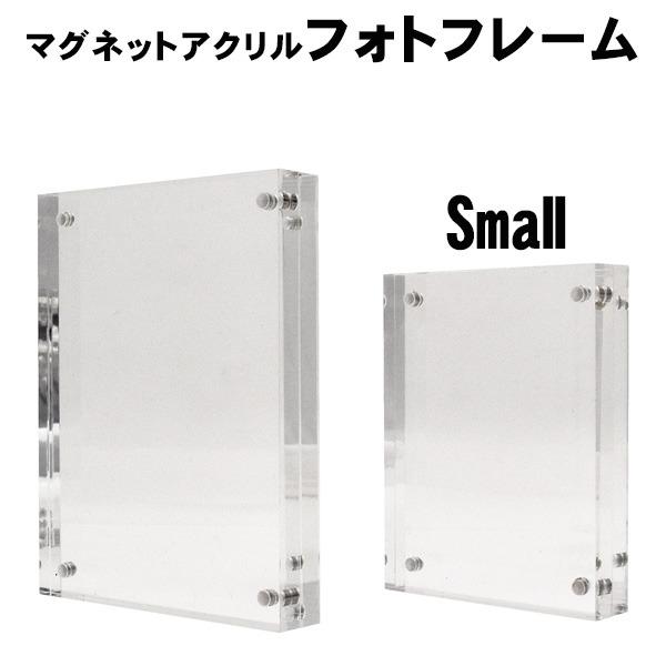 【5個セット】マグネットアクリルフォトフレーム-Sサイズ-