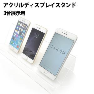 【3個セット】スマートフォン3台展示用アクリルディスプレイスタンド - 拡大画像