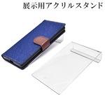 【10個セット】薄くて軽量・持ち運びに便利!展示用アクリルスタンド