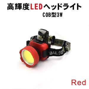 【3個セット】 アウトドアやキャンプなどに COB型 3W LEDヘッドライト【レッド】 - 拡大画像