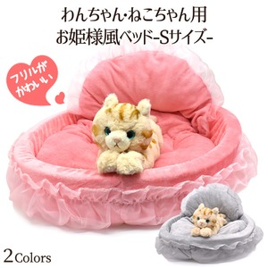 フリルがかわいい! わんちゃん・ねこちゃん用 お姫様風ベッド-Sサイズ-【グレー】 - 拡大画像
