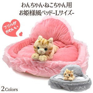 フリルがかわいい! わんちゃん・ねこちゃん用 お姫様風ベッド-Lサイズ-【ピンク】 - 拡大画像