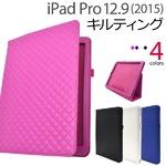 動画視聴に最適!iPad Pro 12.9インチ用(2015年モデル)キルティングレザースタンドケース【ビビッドピンク】
