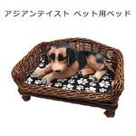 アジアンテイスト ペット用ベッド クッション付