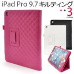 動画視聴に最適!iPad Pro 9.7インチ用キルティングレザースタンドケース【ビビッドピンク】