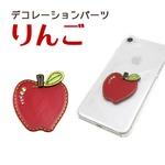 【5個セット】デコパーツ りんご(レッド)