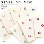 【10個セット】ラインストーンシール SS20(ブルー)