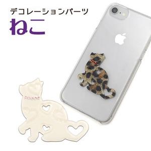 【5個セット】デコパーツ ねこ(ホワイト) - 拡大画像
