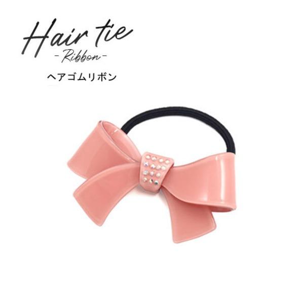【3個セット】ヘアゴム リボン(ピンク)