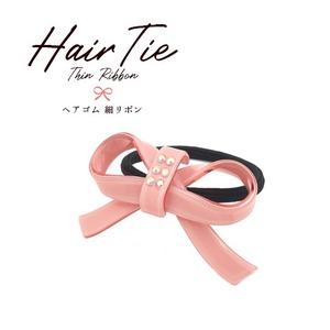 【3個セット】ヘアゴム 細リボン(ピンク) - 拡大画像