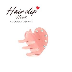 【5個セット】ヘアクリップ プチハート(ピンク) - 拡大画像