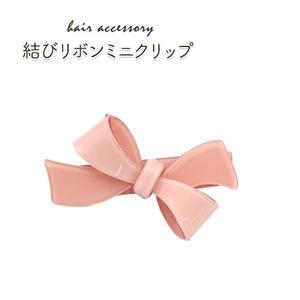 【5個セット】ヘアクリップ 結びリボンクリップ(ピンク) - 拡大画像