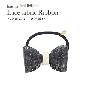 【5個セット】ヘアゴム レースリボン(ブラック) - 拡大画像