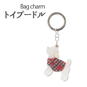 【2個セット】バッグチャーム トイプードル(ホワイト) - 拡大画像