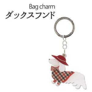 【2個セット】バッグチャーム ダックスフンド(ホワイト) - 拡大画像