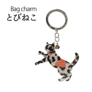 【2個セット】バッグチャーム とびねこ(レオパード) - 拡大画像