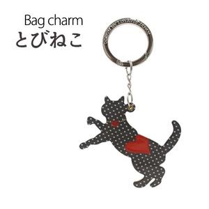 【2個セット】バッグチャーム とびねこ(ドット) - 拡大画像